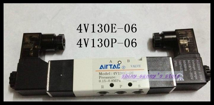 1Pcs 4V130E-06 AC220V  Solenoid Air Valve 5 port 3 position BSP 1/8 даниссимо продукт творожный пломбир 5 4% 130 г