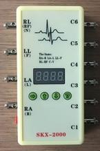 SKX2000C SKX-2000C ECG simulator ECG signal simulator ECG generator iso picc training simulator peripheral puncture central venous catheterization simulator