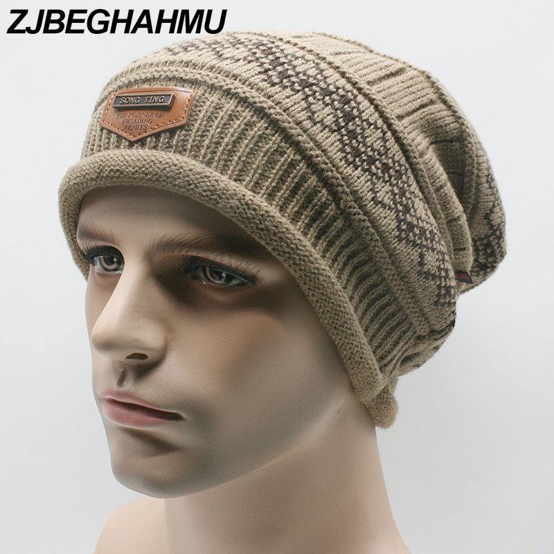 Winter Hats Casual Solid Cotton Warm Skullies Beanies Hat Caps For Men New Spring Beanie Bonnet Gorros New Apparel Accessories