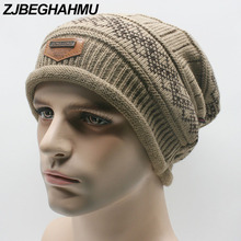 Adult Print Cotton Hats for Men Autumn and Winter Brand Mens Cap hat plus Men' s Knit Hat Wholesale Free Shipping giro merino winter cap men s