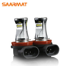 2pcs/set LED H11 H8 H9 Fog lights H7 bulb 9005 HB3 car lamp H10 PY20d 9006 HB4 Running lights H16 P13W 1156 ba15s p21w Bulb Car(China)