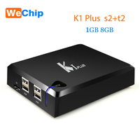 K1 PLUS T2 S2 Amlogic S905 Quad Core 64 Bit Support DVB T2 DVB S2 1G