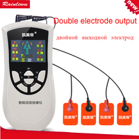 Digital meridian massage instrument Mini household portable neck back acupuncture moxibustion physiotherapy electronic massage