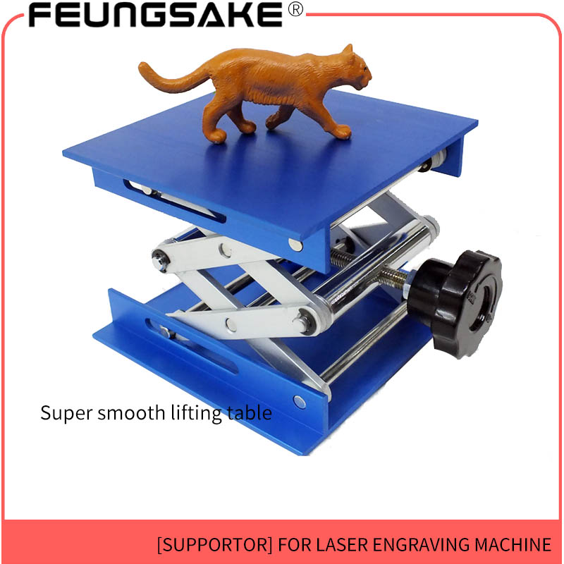 Laser engraving machine supportor, laser engraver supporter, laser marking machine materials support,supportor for laser machine supra sfd 1011 dcu