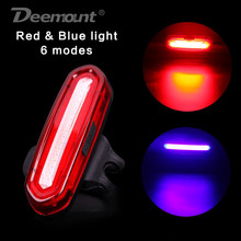 Bicycle USB Rechargeable LED Light Bike Front / Rear Light Outdoor Cycling Warning Lamp Night Safety Taillight wholesale price