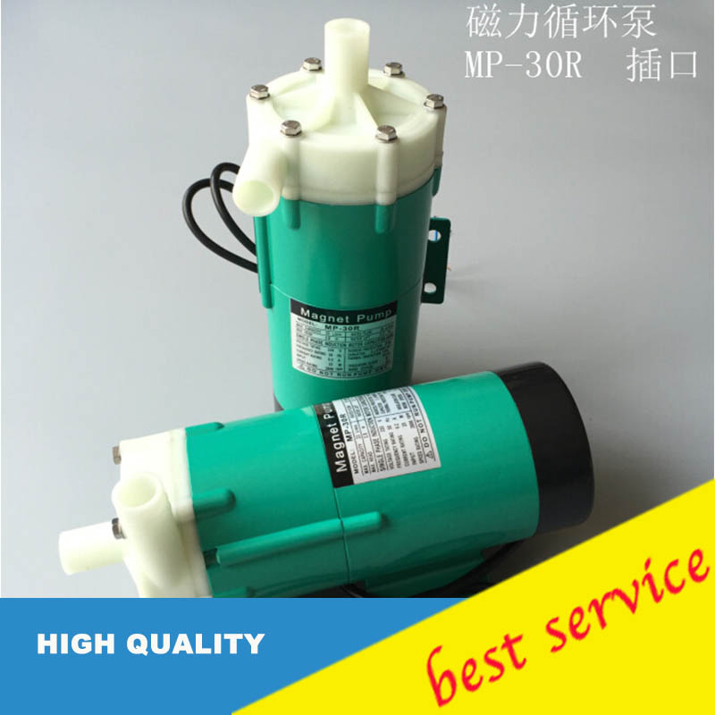 MP 30R Plastic Magnetic Drive Pump Acid Resistance Magnetic Centrifugal Pump Transport Waste Liquid