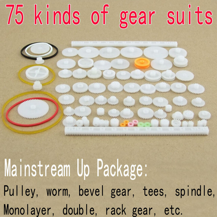 цена на free shipping Value to force the gear package 0.5 touch 75 kinds of gear suits Monolayer double Worm pulley Crowne gear