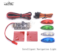 New Intelligent Navigation Light V1 LED Red Green White Blue Wireless For FPV Quadcopter Racing Drone