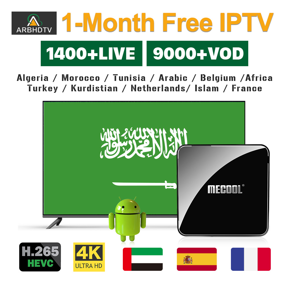 IPTV Arabic France Turkey IP TV Kids Islam 1 Month IPTV Free KM3 ATV TV Box 4K Kurdistan Netherlands IPTV Belgium Morocco IP TV-in Set-top Boxes from Consumer Electronics