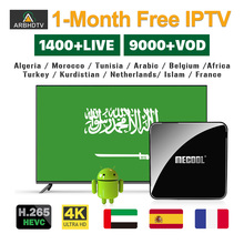 IPTV Arabisch Frankreich Türkei IP TV Kinder Islam 1 Monat IPTV Kostenloser KM3 ATV TV Box 4 K Kurdistan Niederlande IPTV Belgien Marokko IP TV