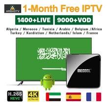 IPTV アラビアフランストルコ IP テレビ子供イスラム 1 月 IPTV 送料 KM3 ATV Tv ボックス 4 18K クルディスタンオランダ IPTV ベルギーモロッコ IP テレビ