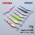 YAPADA Jigging 503 Demon Fox 10g/15g propietario agudos gancho 70-80mm pluma Multicolor Metal aleación de Zinc pesca