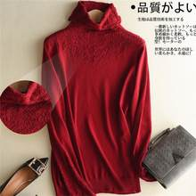 Women Knitted Sweaters Pullovers Turtleneck Long Sleeve Solid Color Sweater Women(China)