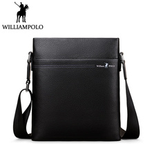 WilliamPolo Luxury Brand Business Shoulder Bag Men's Messenger Bags Genuine Leather Cross Body Male Handbag Gentlemen Gift