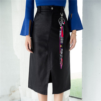Fashion 2017 New Autumn Winter Women A Line Long Skirt Casual Solid Temperament High Waist Slim