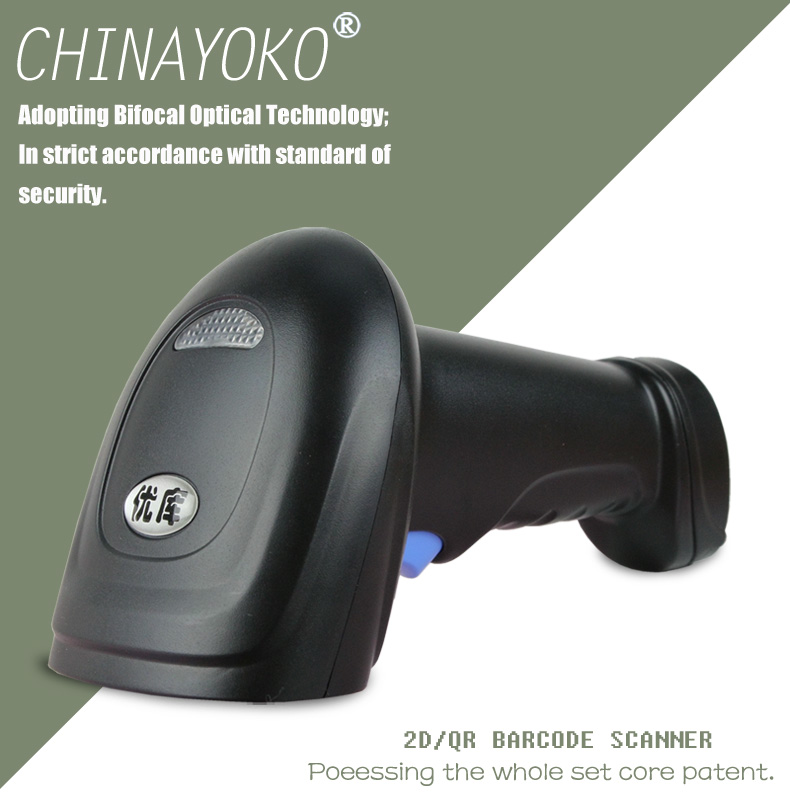 Best 2D/QR/1D Barcode Scanner  CMOS Scanner   USB Interface   230Times/second Free shipping купить