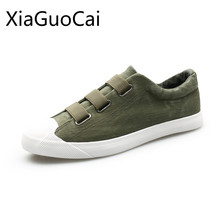 Low Top Fashion Men Casual Shoes Hook & Loop Breathable Male