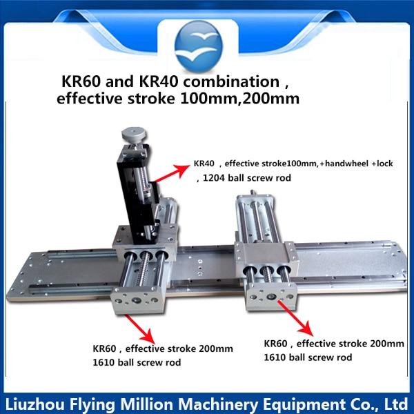 XYZ triaxial linear module motion platform Linear guide slide  table xyz gs5ga5ga3 mg3mg6mg5