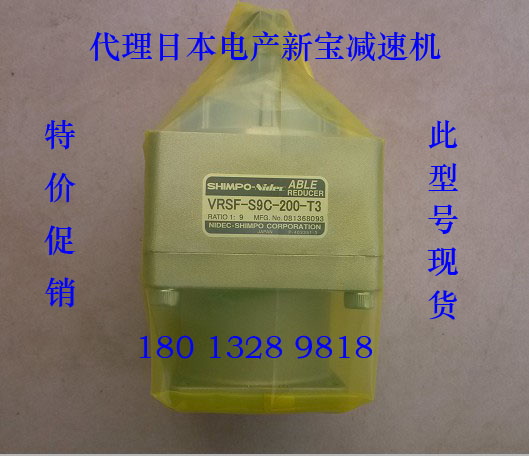 New SHIMPO Reducer Motor VRSF-S9C-200-T3