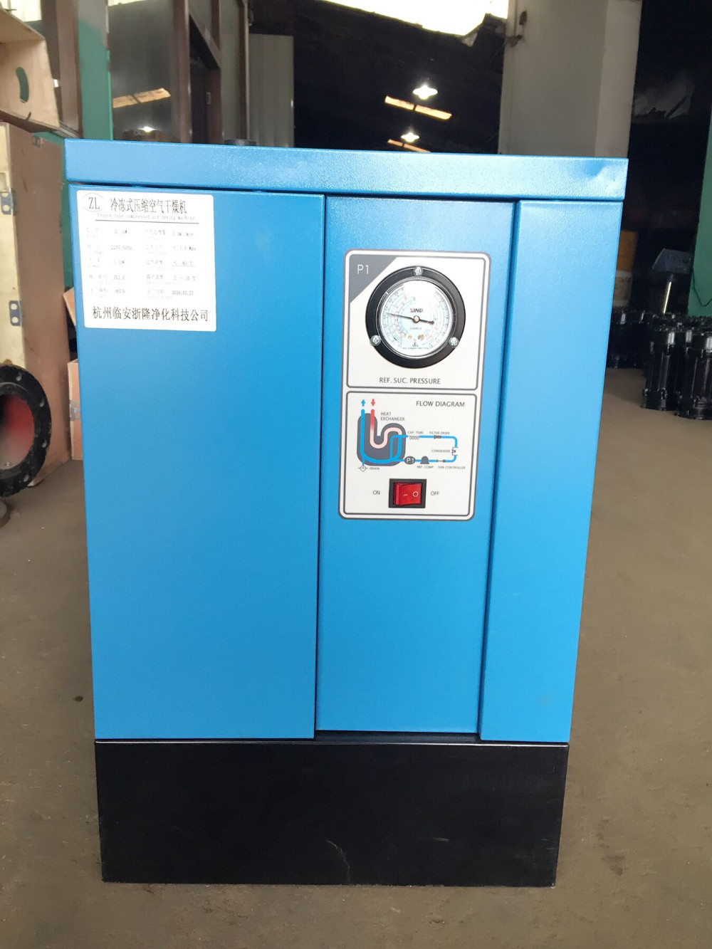 reorder rate up to 58 countries refrigeration dryer refrigerated compressed air dryer exported to 58 countries self priming water pump reorder rate up to 80