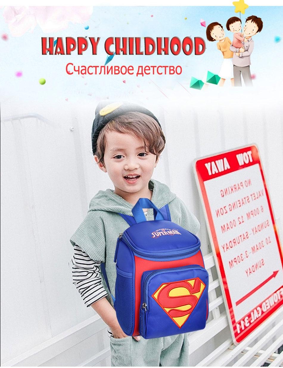 My little pony School bags for Toddler Kids Cute Children Mini Hello Kitty schoolbag Cartoon orthopedic Backpack for boys girls (2)