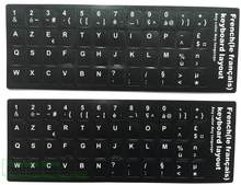 2 pcs/lot Perancis AZERTY Untuk laptop desktop keyboard Stiker Keyboard Stiker Franch 11.6 12 13.3 14 15.4 17.3 inch keyboard(China)