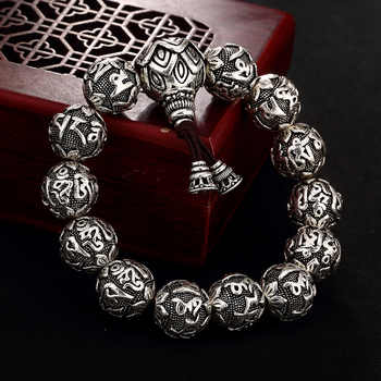 Real Solid 990 Silver Buddhist Bracelet Mens Mantra Beads Carved Six Words Om Mani Padme Hum For Tibetan Prayer Elastic Rope - DISCOUNT ITEM  20% OFF All Category