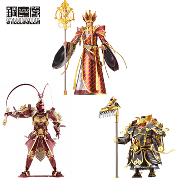 3D Metal Puzzle Creative The Holy Monk Of Tang Monkey King Laser Cutting Assemble Model Jigsaw Educational Toys For Adults