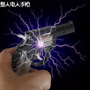 Electric SHOCK Gag Gun Toy Light Halloween Christmas gift prank trick party kidding toy free shipping