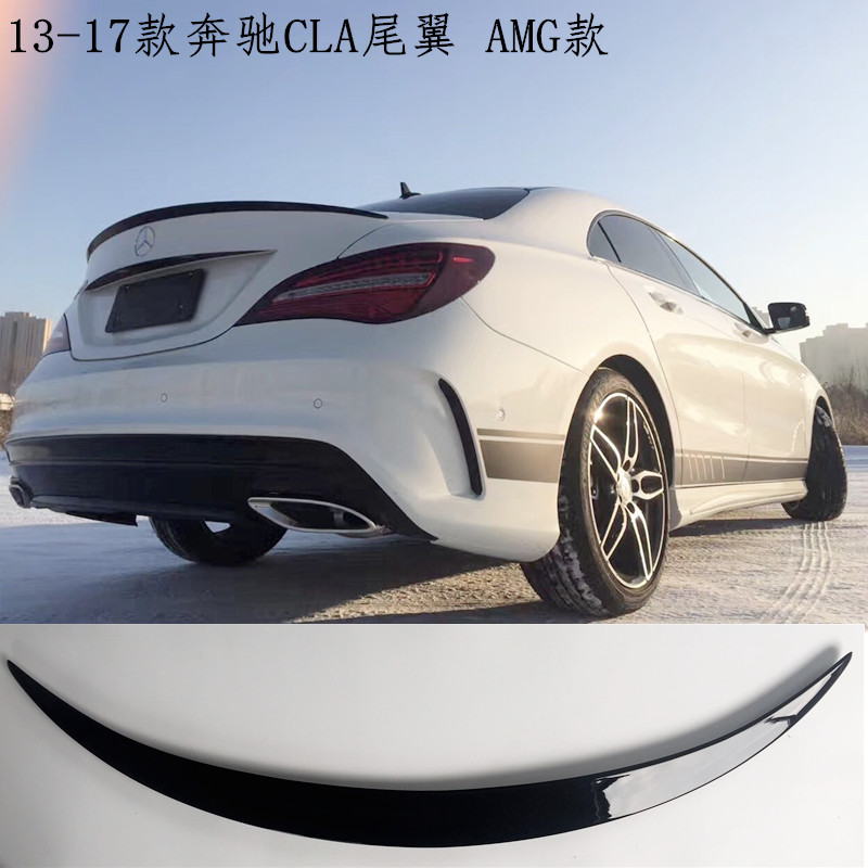 MONTFORD Fit For Benz W117 <font><b>CLA200</b></font> CLA220 CLA260 AMG CLA45 2013 2014 2015 2016 2017 ABS Plastic Unpainted Color Rear Wing <font><b>Spoiler</b></font> image