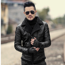 Camouflage Casual Faux Leather Jacket