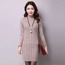 Women Autumn Winter Dress 2017 Knitted Dress Turtleneck Long Sleeve Women Sweater Dress Sweater Pullovers Plus Size Vestidos