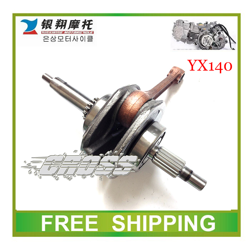 YINXIANG YX140 140CC KLX kayo bse dirt pit bike horizontal ENGINE crankshaft parts 140cc oil cooled accessories free shipping yinxiang yx140 140cc engine clutch assembly yx 140 oil cooled engine parts chinese kayo apollo bse xmotos dirt bike pit bike