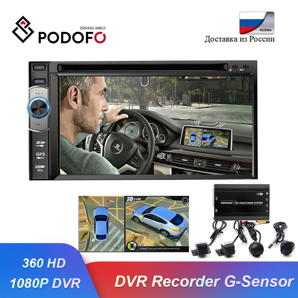 Podofo 3D 360 Degree HD Surround View Monitoring SystemDriving With Bird View Panorama 4 Car camera 1080P DVR Recorder G-Sensor