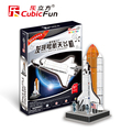 candice guo!! New arrival 3D puzzle toy CubicFun paper model jigsaw game space shuttle discovery P601h 1pc