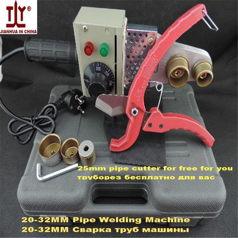 Free Shipping Plumber tools Temperature controled plastic welder ppr welding MachineTube pipe welding AC220V 20-32mm pipe to use free shipping plumber tool with 42mm cutter 220v 800wplastic water pipe welder heating ppr welding machine for plastic pipes