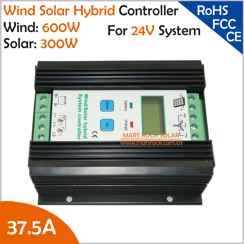 37.5A 24V 900W hybrid system controller matched 300W PV panel & 600W wind turbine with booster charging and LCD display function wind and solar hybrid controller 600w with lcd display charge controller for 600w wind turbine and 300w solar panel 12v 24v