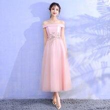 اللون الوردي فستان أنيقة