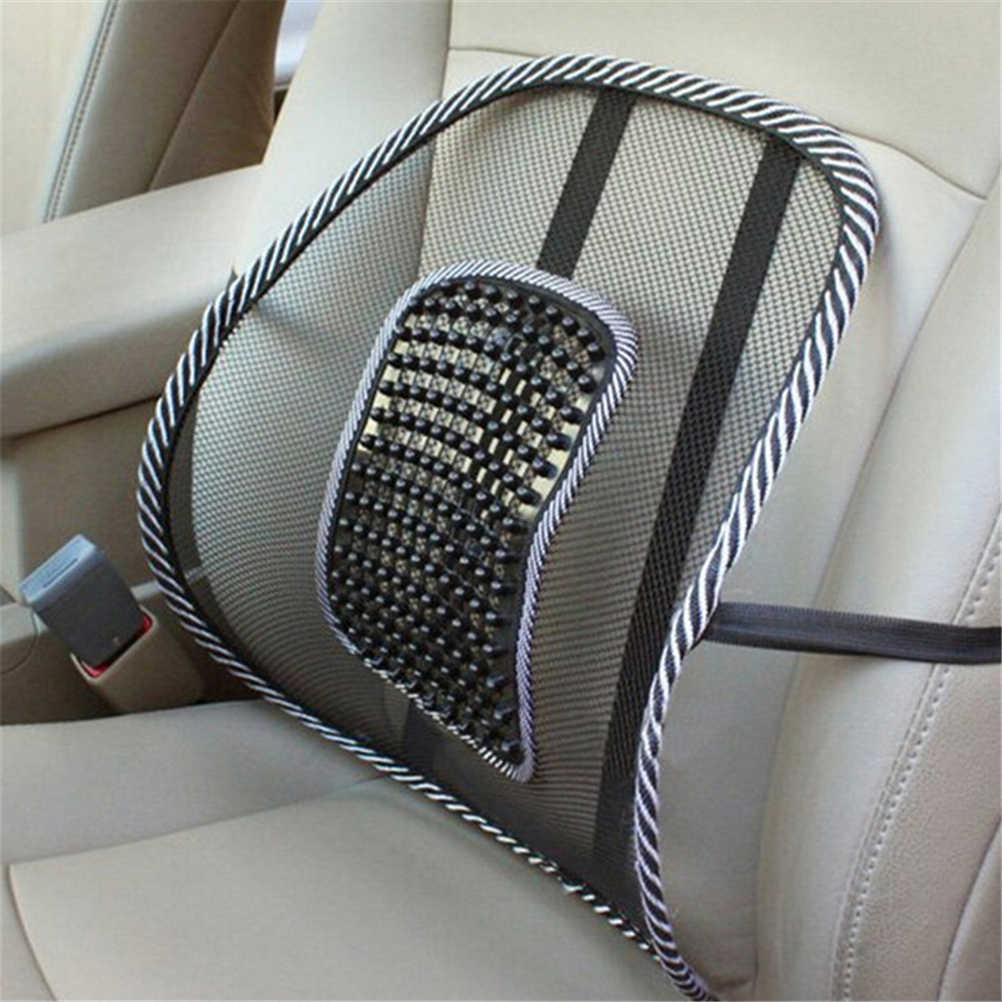 Masaje ventilación malla Lumbar tirantes para espalda inferior apoyo cojín para asiento de coche Pad