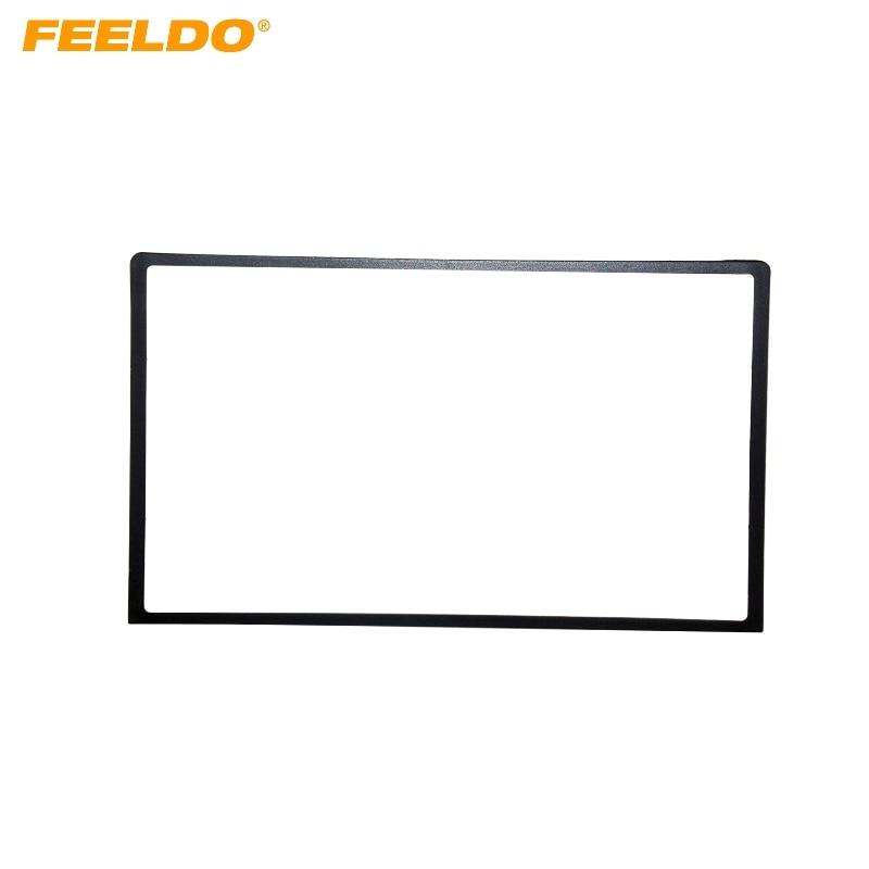 FEELDO 2DIN 173x98mm Car Radio Stereo Fascia Panel Frame