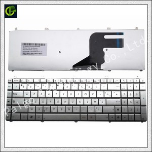 French AZERTY keyboard for Asus N55 N55SL N55SF N75 N75SF N75SF N75SL N75S N75Y N55X N55SF silver laptop FR(China)