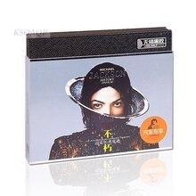 Michael Jackson Music Promotion-Shop for Promotional Michael