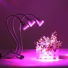 3 heads LED Grow Light Dual Head 15W Plant Grow Lamp LED Fitolampy with Double on/off Switch for Hydroponics Grow System