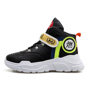 2018 New Brand Designer Retro AIR Basketball Shoes for Men Sneakers Outdoor Camping Waterproof Athletic Jordan Shoes WHITE Shoes jordans shoes all black