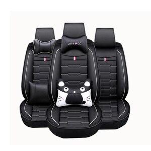Image 5 - High Quality PU Leather Cartoon auto seat covers for mazda 6 gh cx 5 opel zafira b bmw f30 vw passat b6 solaris hyundai bmw x5