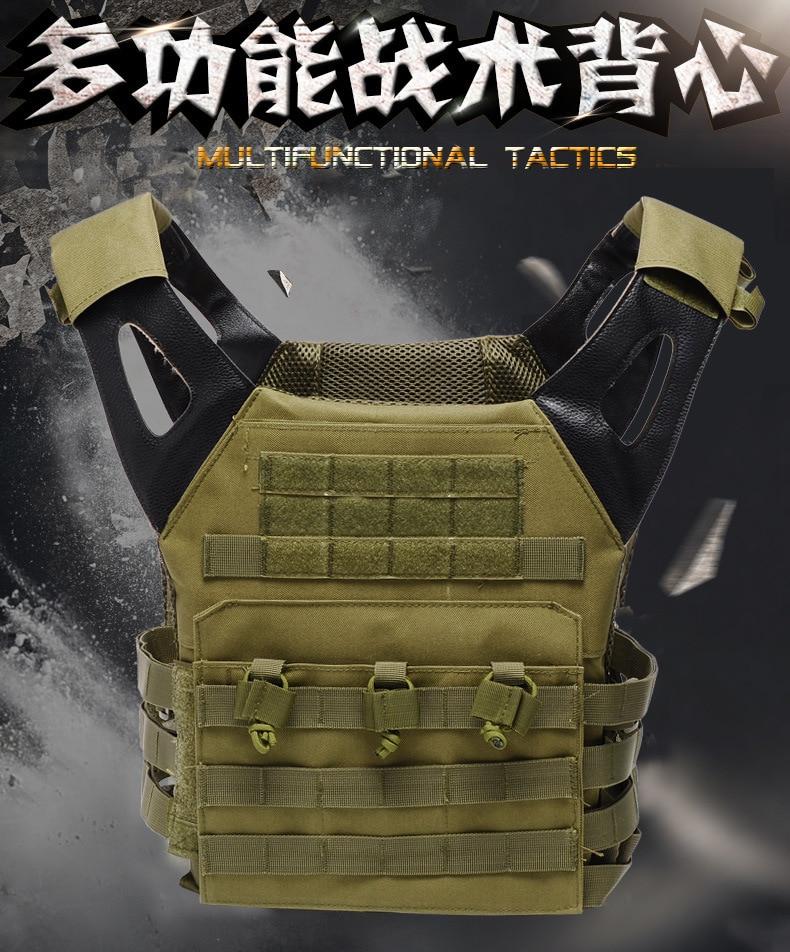 Открытый СКП тактический жилет амфибия Мульти карманы военные несущей пластины жилет airsoft Пейнтбол боевой Молл охотничья одежда