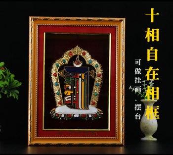 2PCS # Wholesale Buddhist supplies -HOME Porch lobby shop Efficacious blessing Buddhism Buddha Kalachakra Hang frame painting