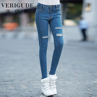 Veri Gude 2015 New Arrival Women S Skinny Jeans Ripped Hole Pencil Pants Slim Fit