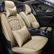 3D Styling Sport Car Seat Cover General Cushion Car-Covers Car Covers For Infiniti EX25 FX35/45/50 G35/37 JX35 Q70L QX80 Series