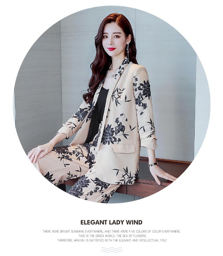 YASUGUOJI New 2019 Spring Fashion Floral Print Pants Suits Elegant Woman Wide-leg Trouser Suits Set 2 Pieces Pantsuit Women 8